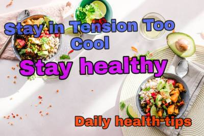 Stay in Tension Too Cool, So Do Everyday Captive Padmasan |Stay healthy | Daily health tips.