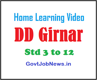 DD Girnar Live Home Learning For Std 3 to 12 Videos