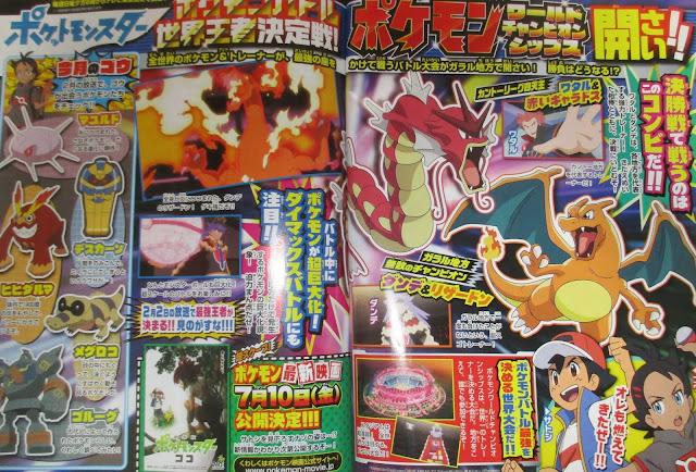 Anime Pokémon Batalha Leon e Lance