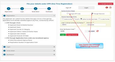 UPSSSC OTR Registration e-Pariksha & e-Locker page7  (verify of Email & Mobile Number.)