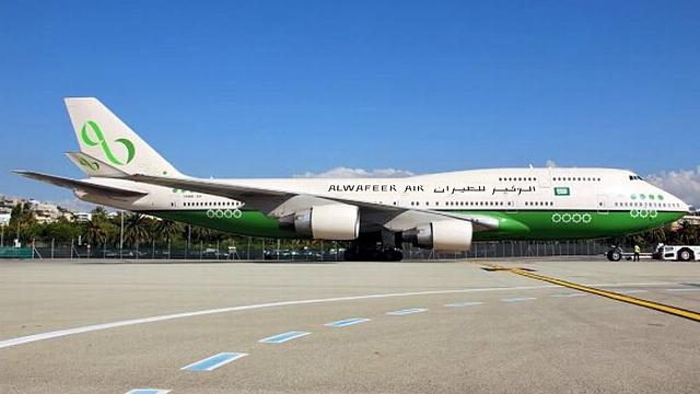 الوفير للطيرانAl Wafeer Air
