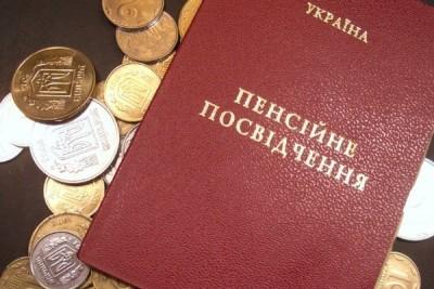 Пенсії в Україні: хто і скільки отримає після реформи