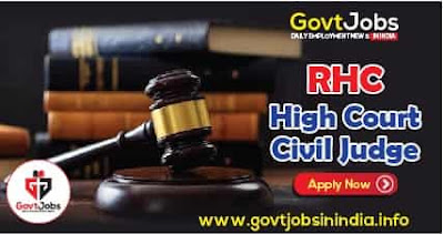 High Court Civil Judge Online Form 2021