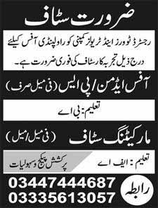 Office Admin and Marketing Staff required in Rawalpindi
