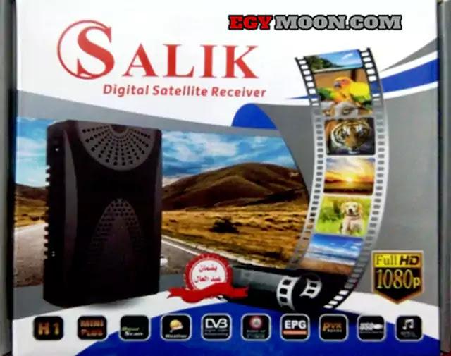 أحدث ملف قنوات جهاز سالكh1 بلص Salik H1 plus الجديد 2020