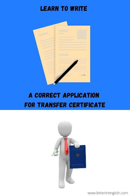 transfer certificate application