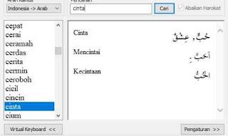 Cara cek Kamus Bahasa Arab Indonesia
