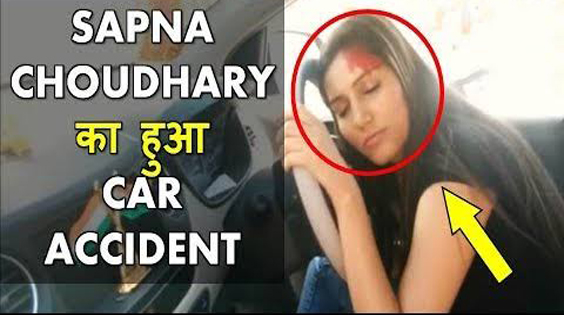 Sapna choudhary Car accident