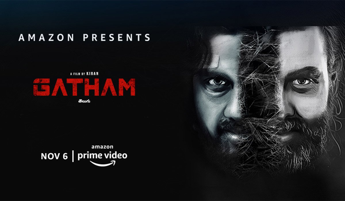 Watch: Gatham Full Telugu Movie Review in 3Movierulz