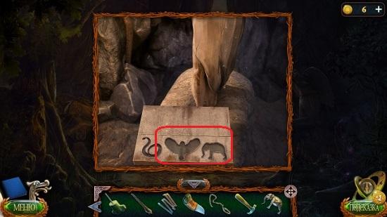 установка фигурок в пазы в игре затерянные земли 4 скиталец