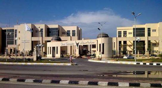 أسعار مصاريف جامعة سيناء و تنسيق القبول 2021 - 2022