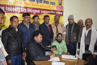 Jaunpur : सड़क सुरक्षा सप्ताह के 5वें दिन लगा नेत्र, स्वास्थ्य परीक्षण शिविर
