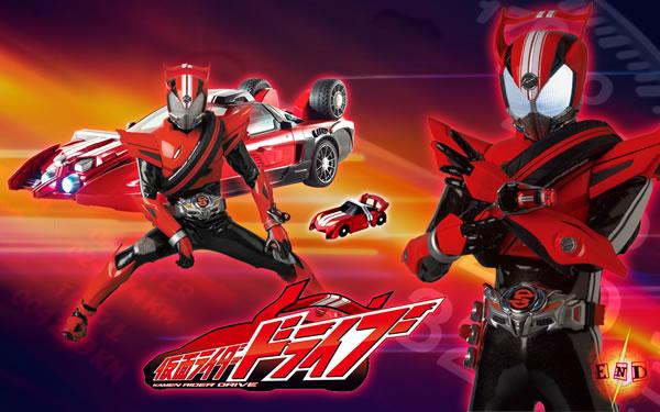 Kamen Rider Drive OVA 6