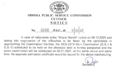 OPSC OCS Mains New Exam date