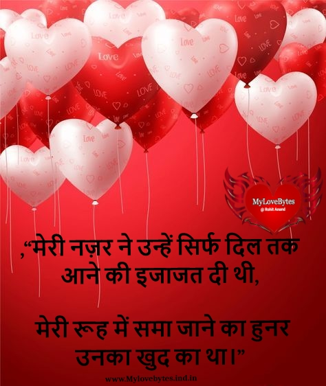 heart touching love quotes in hindi,  love quotes in hindi english