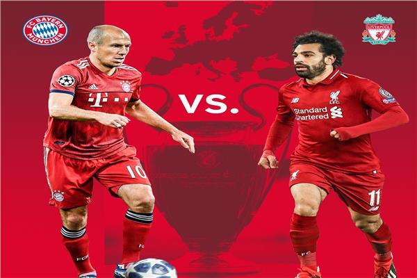 مشاهدة مباراة ليفربول و بايرن ميونخ اليوم الثلاثاء 19-2-2019