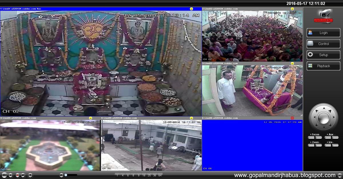 gopal-mandir-jhabua-live-darshan-online-darshan-गोपाल मंदिर झाबुआ में अब ऑनलाइन दर्शन