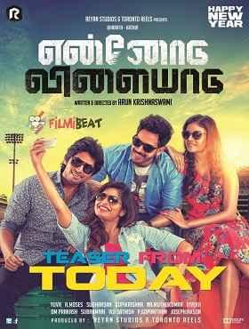 Ennodu Vilayadu (2017) Tamil DvdRip X264 5.1CH 1CD 700MB