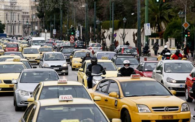 Τι αλλάζει στις ποινές του ΚΟΚ, τα μεταχειρισμένα αυτοκίνητα και τα ταξί