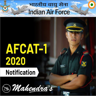 AFCAT - 01/2020 : NOTIFICATION RELEASED