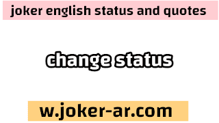 50 Change status to Explore and Share 2021 - joker english
