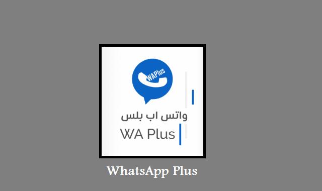 تحميل واتساب بلس 2020 ضد الحظر للأندرويد آخر إصدار WhatsApp Plus APK v8.30