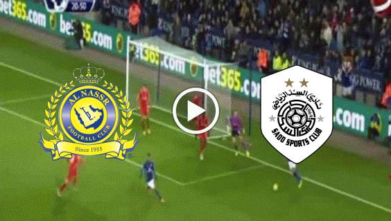 بث مباشر مشاهدة مباراة النصر السعودي ضد السد القطري