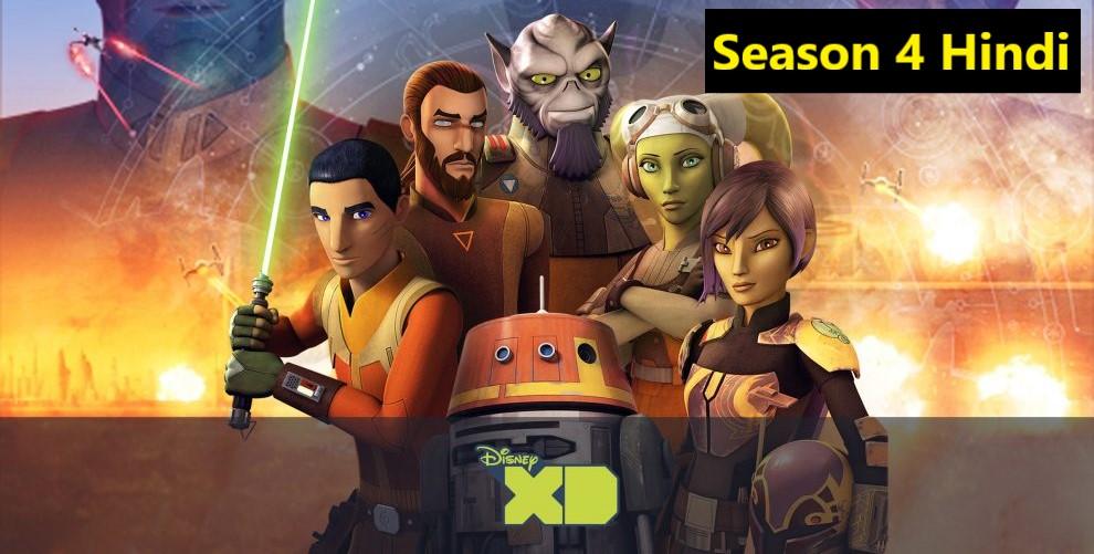 Kinox.To Star Wars Episode 1