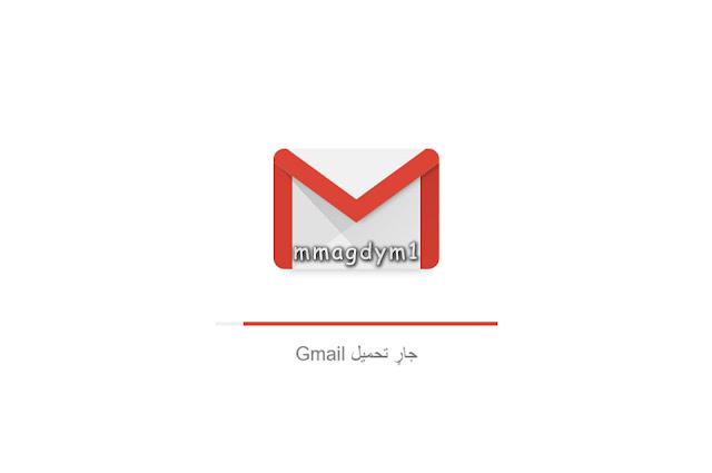 تحديث الـ Gmail الجديد