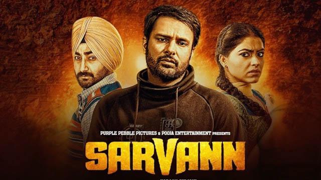 Sarvann (2017) Punjabi Movie Download