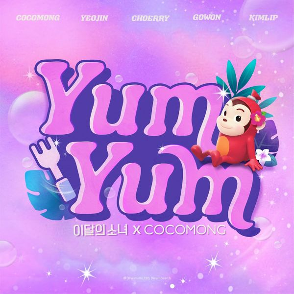 Yeo Jin (LOONA), Kim Lip (LOONA), Choerry (LOONA), Go Won (LOONA), Cocomong – Yum-Yum – Single