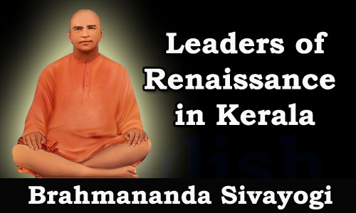 Kerala PSC - Leaders of Renaissance in Kerala - Brahmananda Sivayogi