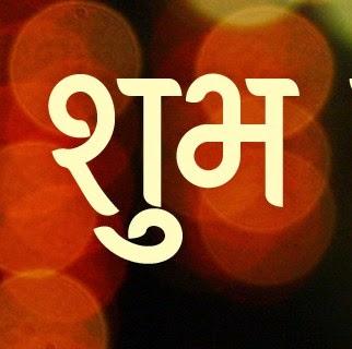 Ananda Devanagari and Latin fonts: Download complete