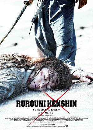 Rurouni Kenshin: Densetsu no Saigo-hen [Live Action] [Latino] [HD] [MEGA]