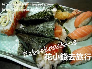 旺角女人街平價港式日本料理晚餐