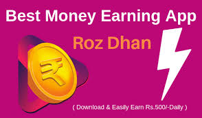 HOW TO EARN MONEY FROM ROZDHAN:
