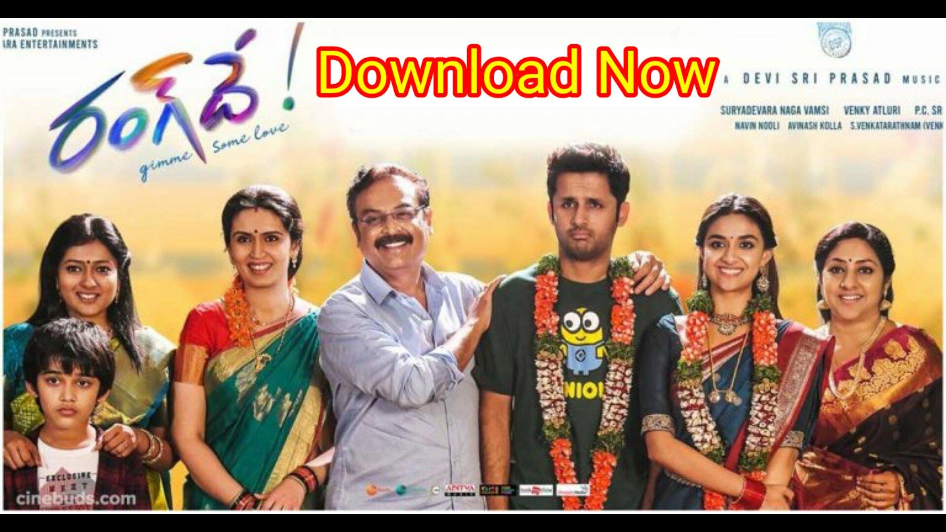 Rang De 2021 Full Movie Download With [Bangla subtitles]