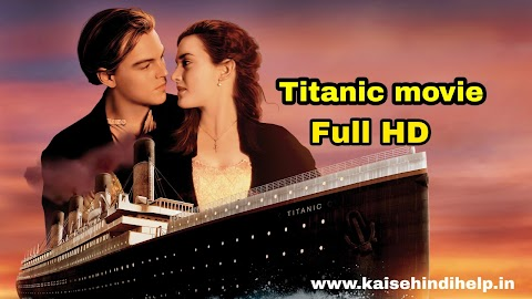 titanic full movie in hindi hd 1080p free download   | How to download Titanic movie hd | 100% Free download Titanic movie