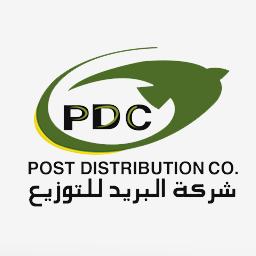 وظائف شركة البريد للتوزيع - للمؤهلات العليا والمتوسطة تعرف على الشروط