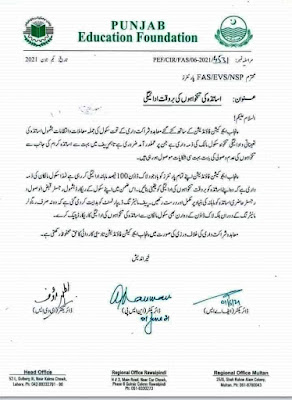 PAYMENT OF SALARIES TO THE TEACHERS OF PEF SCHOOLS
