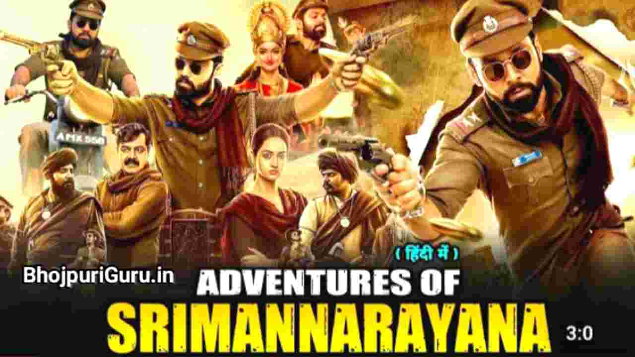 Adventure Of Srimannarayana Hindi Dubbed Full Movie Release Date, Rakshit Shetty, Shanvi Srivastava - Bhojpuri Guru