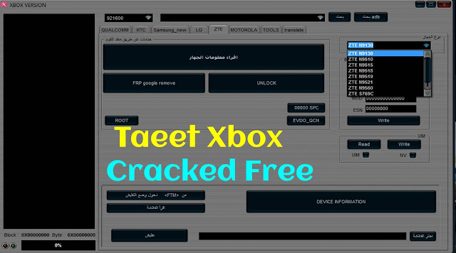 Download Taeet xbox Cracked Latest Update Unlock Tool Free For All Without Password