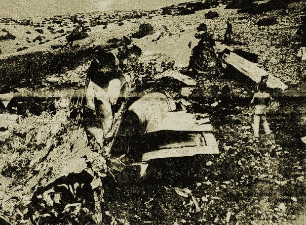 Το αεροπορικό δυστύχημα της Κοζάνης 23ης Νοεμβρίου 1976