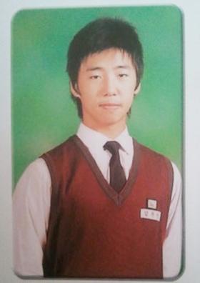 yongguk-bap-schoolphoto
