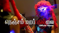 Watch Nenjam Marappathillai 2016 Tamil Movie Teaser Youtube HD Watch Online Free Download