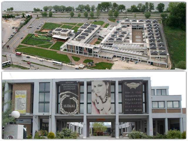 Γιάννενα: Εξοικονόμηση ενέργειας και αύξηση ενεργειακής απόδοσης στο κτίριο του ΚΕΠΑΒΙ