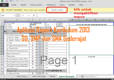 Aplikasi Raport Kurikulum 2013 SD, SMP dan SMA Sederajat (Galeri Guru)