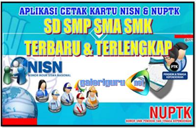 Update Aplikasi Untuk Cetak Kartu NUPTK, NRG dan NISN