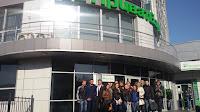 Состоялась экскурсия в офис регионального представительства ПриватБанка в г. Харькове
