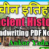 Ankur Yadav Ancient Indian History Hand Written pdf Notes Download